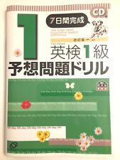 The step test in practical English proficiency Book 1 W/CD Key book *Very Good*