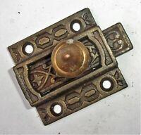 Antique Vtg Ornate Eastlake Victorian Cabinet Door Bolt Lock Latch - No Keeper