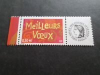 FRANCE 2003, timbre PERSONNALISE' MEILLEURS VOEUX 3623A, neuf** MNH