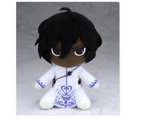 Fate Grand Order FGO Plush Archer Arjuna Gift doll Stuffed Toy 20cm Anime