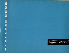 300SL Mercedes Gullwing Product Brochure - Genuine and Rare