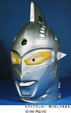 Ultra-Seven Rubber Mask Cosplay Costume from Japan Limited Rare F/S