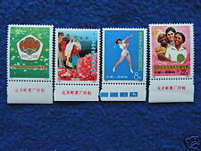 P.R China 1973 Sc # 1122-25 (N91-94) Imprint Set MNH VF