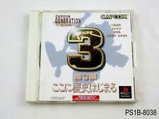 Capcom Generation 3 Playstation 1 Japanese Import PS1 Japan JP US Seller B
