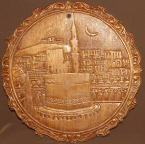 1982 Hand crafted Islamic cityscape wood wall hanging plaque