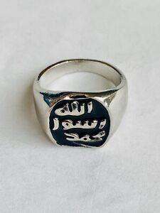 Islamic Men's Ring, Seal of Prophet Muhammad (SAW)