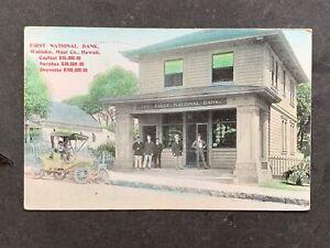 1909 HAWAII COLORED AD POSTCARD WAILUKU MAUI BANK ! EARLY AUTO ! USED POSTMARK !