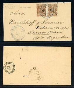 EL SALVADOR Postal History: Lot #14 1899 2c TRANSITO TARDE PANAMA - BUENOS AIRES