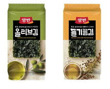 Roasted Seaweed Nori Laver Olive-oil, perilla  Gim 10sheets-2packs Korean Food.