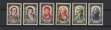 FRANCE 1950 célébrités du XVIIIe siècle complète de 6 timbres neufs  /T1826
