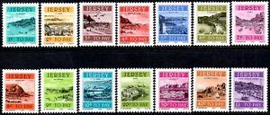 (Ref-14455) Jersey 1982 Postage Dues - Jersey Harbours   SG.D33/D46 Mint (MNH)