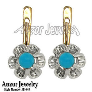 14k Rose and White Gold Genuine .40ct Turquoise Russian Style Earrings 14k