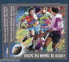 """Paire blocs Marigny de 2007 """"coupe de rugby"""" un dentelé et un non dentelé"""