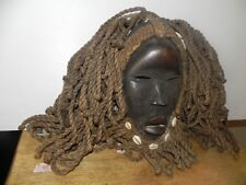 Arts of Africa - Dan Mask W / Cowrie Shells - Liberia - Ivory Coast # 1