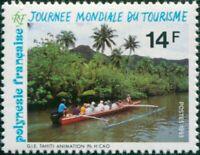 French Polynesia 1993 Sc#624,SG684 14f Sight-seeing Canoe Trip MLH