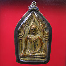 Thai Amulet Magic PHRA Khunphaen Thai Amulet