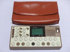 Suiko HT-100 Electric Musical Instrument for Shigin 詩吟 conductor 水光社 Synthesizer
