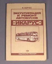 Book Bus Ikarus Russian Operating Manual Soviet Vintage Car 180 250 255 260 280