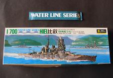 Vintage FUJIMI B023 KIT 1/700 HIEI JAPAN BATTLESHIP , WATER LINE SERIES
