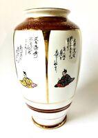 Fine Kutani Japanese Jar Calligraphy 6 Penel, Marked  Porcelain Vase