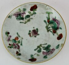 "Antique Chinese Plate / Saucer  5 ¼"" diameter. Marked on the botto(BI#MK/180222)"