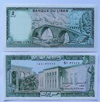 LIBANO LEBANON 5 libras de 1978, P-62c3. Plancha UNC. Raro.