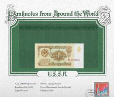 World Banknotes Ussr Russia 1961 1 Ruble P222a.1 Unc Prefix Бе