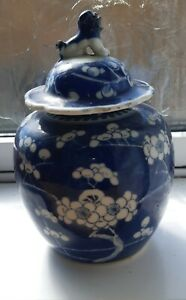 Chinese blue and white ginger jar with lid.