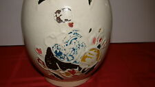 Vintage Depression Era Cookie Jar - Impression Artwork on Jar / Without Lid