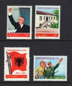China, PR 1971 Complete Albania Set - MNH, NGAI - SC# 1080-1083  - No Reserve!