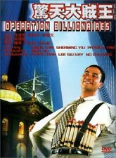 "Simon Yam ""Operation Billionaires""  DVD"