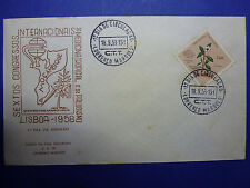 LOT 12814 TIMBRES STAMP ENVELOPPE MEDECINE TROPICALE MOZAMBIQUE ANNEE 1958