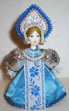 Beautiful Russian Doll ~ Christmas Ornament ~5 ~ NEW ~ N/R
