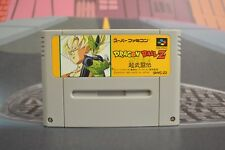 DRAGON BALL Z SUPER BUTOUDEN SFC SUPER FAMICOM ENVÍO 24/48H COMBINED SHIPPING