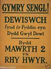 "British Army Welsh Language Recruiting Poster Gymry World War 1 1915, 6x5"" Print"