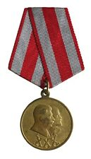 USSR Russian Soviet Genuine 30 Years Medal Red Army and Fleet Lenin Stalin