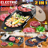 220V 2 In 1 Electric Barbecue Pan Grill Teppanyaki Cook BBQ Oven Hot Pot Kitchen
