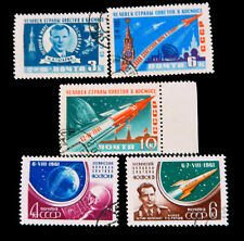 RUSSIA USSR  1961 / First and Second Manned Space Flights /  Used