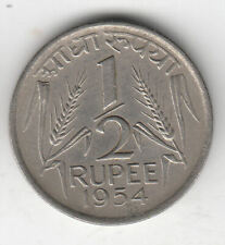 INDIA 1/2 RUPEE 1954 EF+        10N      BY COINMOUNTAIN