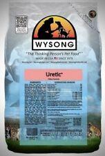 New listing Wysong Uretic Dry Cat Food Ziploc Bag Sample 2 Oz Chicken