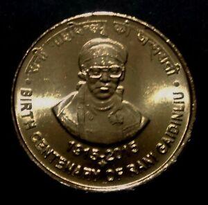 INDIA  5 RUPEES -2015 BIRTH CENTENARY RANI GAIDINLIU  100;UNC COINS PACKET.