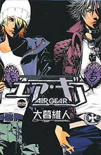 AIR GEAR (MR) VOLUME 22 MANGA KODANSHA COMICS 2012