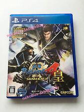 [Used] Sengoku Basara 4 Sumeragi - PS4 [Japan Import] [PlayStation 4]