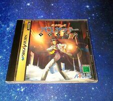 Shin Megami Tensei Devil Summoner (Sega Saturn) JAP NTSC-J
