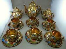 More details for vintage samurai china gilded demitasse 15 piece coffee/tea set