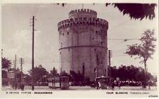 "TOUR BLANCHE THESSALONIKI GREECE ""PHOTO LYKIDES"""