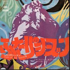 ZOMBIES Time of the Season 7 INCH VINYL Japan Cbs 1968 With Pic Sleeve SONG80047