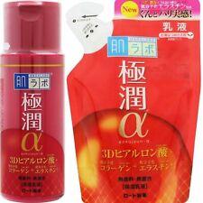 Hada Labo Gokujyun Alpha Anti-Aging Hyaluronic Milky Lotion Bottle & Refill Set