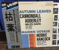 CANNONBALL ADDERLEY HERBIE HANCOCK JAPAN BLUE NOTE DOR-0129 OBI LP