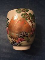 Japanese Tea Ceremony Cup Satsuma with Village Scene Decorations - Signed Bottom